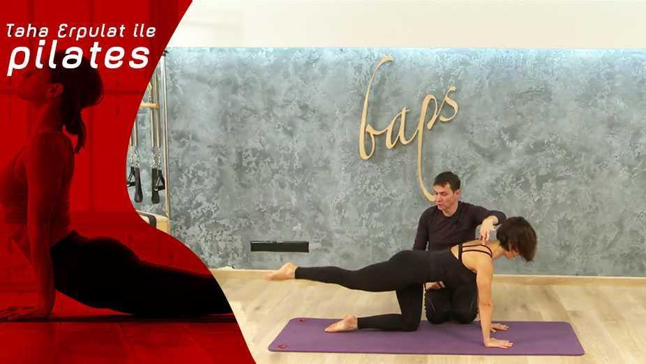 sports tv pilates